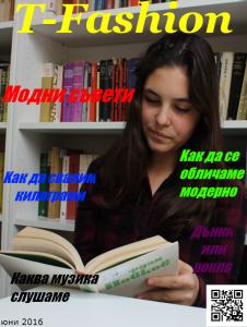 IMG_5172