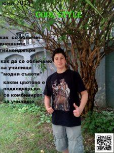 IMG_20160602_112719 а2